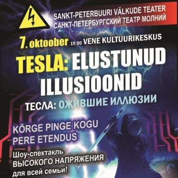 321ee1a592d soodusklubi.ee - Aasta lõbusaim ja magusaim pidu — 25. augustil ...