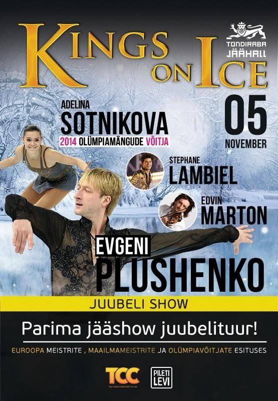 Ледовые шоу-4 - Страница 2 001
