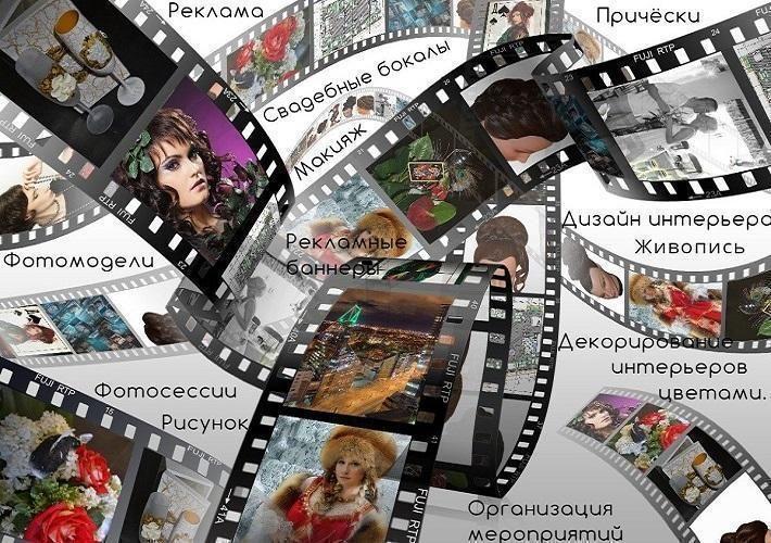 4fad96a14b1 Uskumatult soodne pakkumine Anastasia Bukovskaja disain-stuudiolt ...